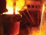 ATBIN Industrial Group – High Capacity Furnaces Catalogue.jpg